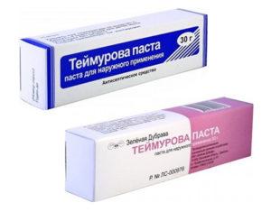 maz-teymurova