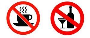 Откажитесь от кофе и алкоголя