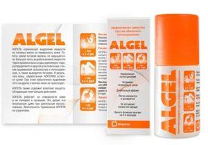 Алгель