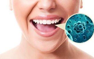 Что делать при неприятном запахе изо рта у взрослых
