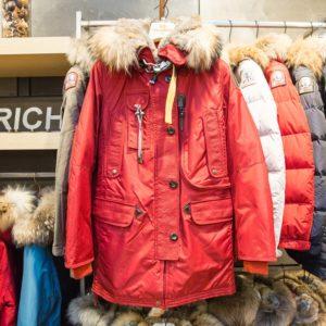 Зимняя синтетическая одежда