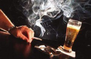 Алкоголь и табак