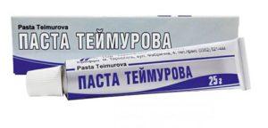 Паста Теймурова
